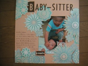 Babysitter_2