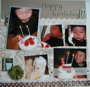 Happybirthday