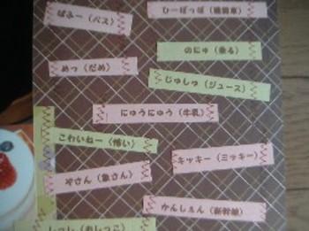 Words2_1