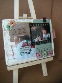 Yuseican